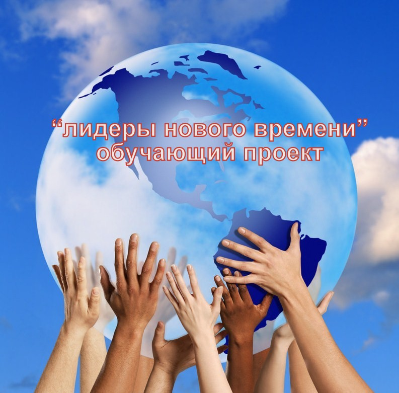 Hands touching a globe --- Image by © Royalty-Free/Corbis